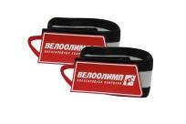 Нарукавники световозвращающие красные с логотипом, 2 шт., в торг.уп.
