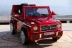 Mercedes-Benz G-65 Лицензионная модель