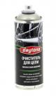 Daytona Очиститель цепи аэрозоль 520мл