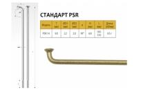 Спицы PSR 14, 285 мм, золотистые
