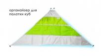 Органайзер ЛОТОС Куб 210х210