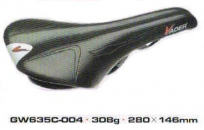 Vader седло. мтв, 280х146мм, вес 380г