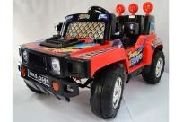 Детский электромобиль Kids Cars ZP3599